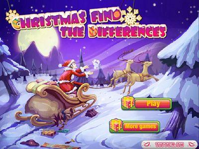 聖誕來找碴