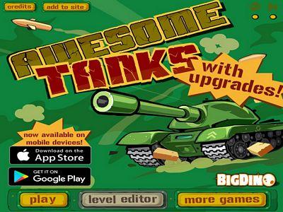 瘋狂坦克:修改版