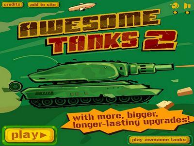 瘋狂坦克2