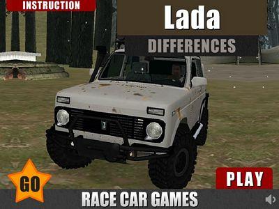Lada汽車找不同
