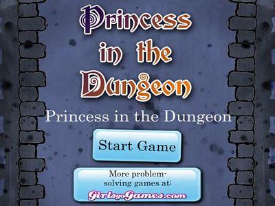 地牢裡的公主