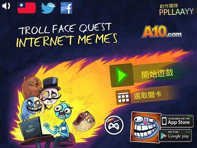 坑爹遊戲:網路世界