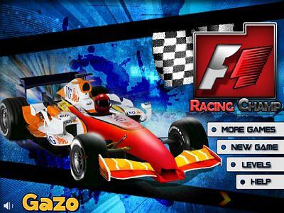 超級F1挑戰賽:關卡全開
