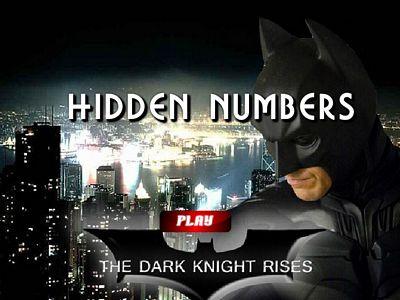 蝙蝠俠找數字