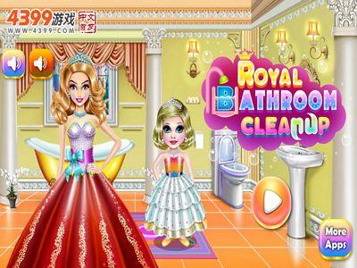 浴室大掃除