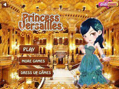 凡爾賽公主