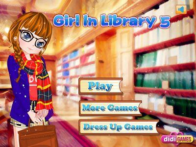 圖書館女孩5