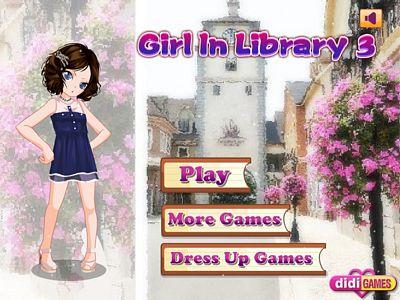 圖書館女孩3