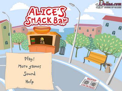 愛莉絲熱狗堡