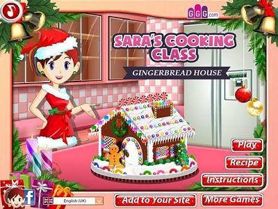 耶誕薑餅屋