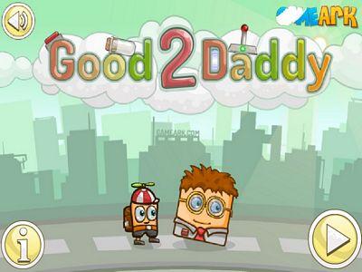 超級好爸爸2:跳關版