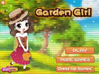花園小女孩