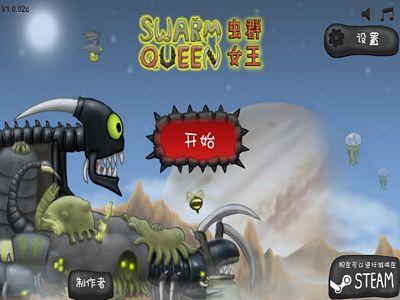 異型女王:中文版