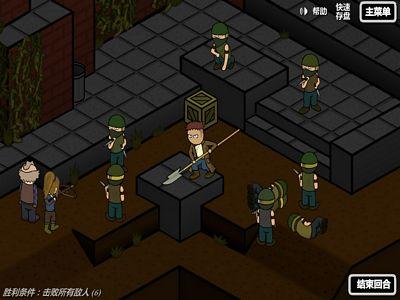 末日時代:中文版