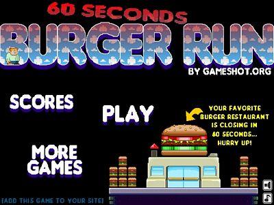 漢堡60秒:修改版