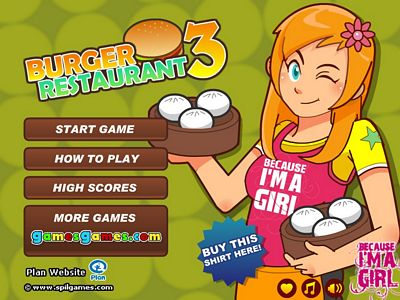 MM漢堡店3:金錢無限