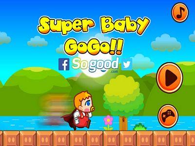 超級寶貝向前跑:金錢無限