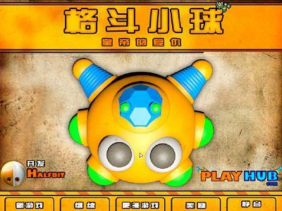 格鬥小球2:中文版