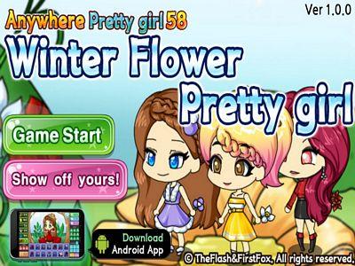 校園女孩:花兒派對