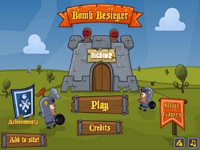 炸彈的反擊