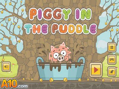 小豬愛泥巴:跳關版