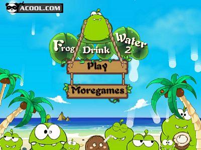 青蛙愛喝水2:跳關版