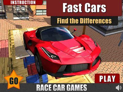超級跑車找不同