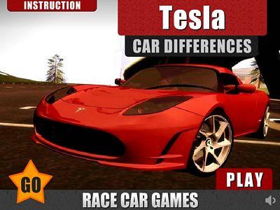 特斯拉汽車找不同