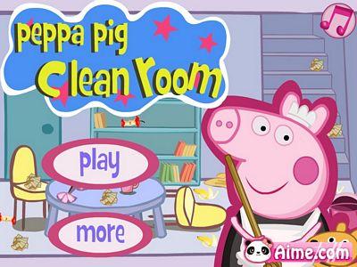 粉紅豬打掃房間