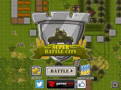 超級坦克大戰:修改版