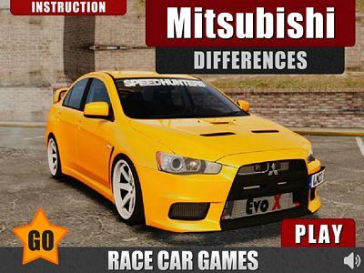 三菱汽車找不同