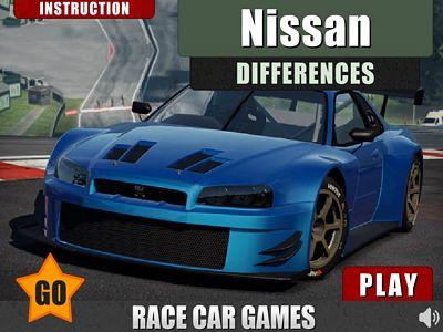 日產汽車找不同