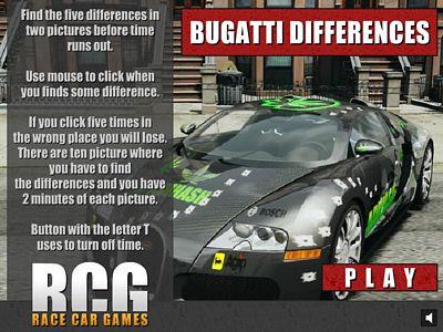 布加迪汽車找不同