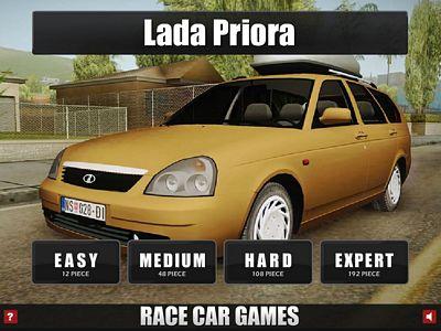 Lada汽車來拼圖