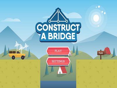 橋樑工程師