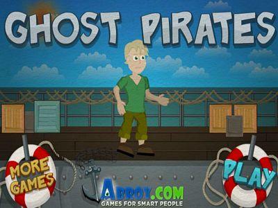 幽靈海盜船