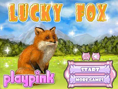 幸運的狐狸