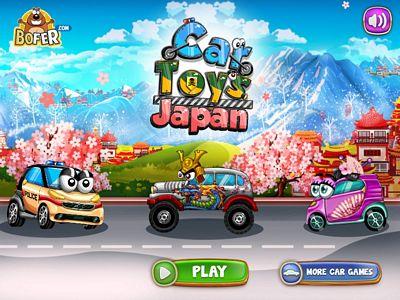 玩具汽車大戰2
