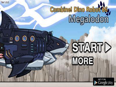 機甲巨齒鯊模型