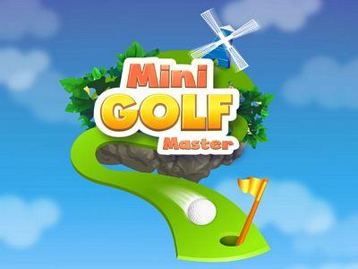 迷你高爾夫大師