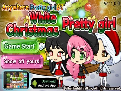 校園女孩:白色聖誕節