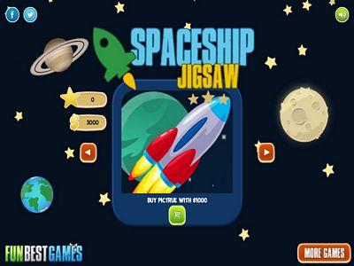太空船拼圖
