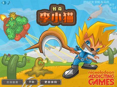 勇者機器人:中文無敵版