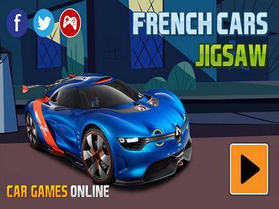 法國汽車拼圖
