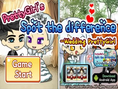 婚禮圖片找不同