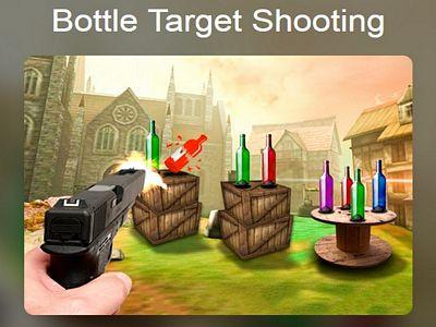 瓶子射擊訓練
