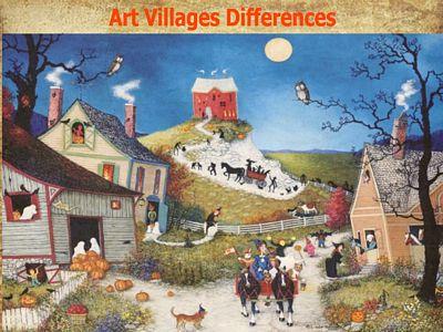 藝術村找不同