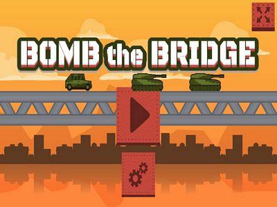 橋樑大爆破