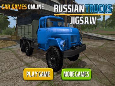 俄羅斯卡車拼圖