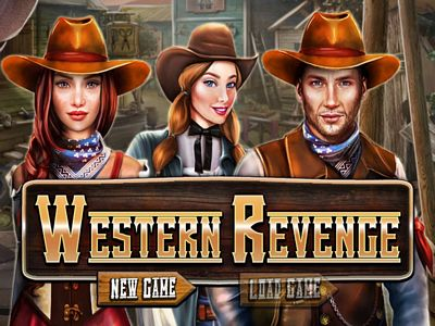 西部牛仔來找碴